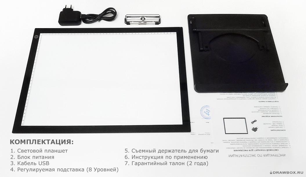 svetovoj-planshet-dlya-risovaniya-a3-chernyj-010